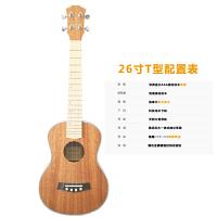 尤克里里23寸单板乌克丽丽小吉他26男女学生初学者贺卡