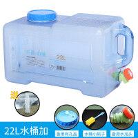 户外饮用食品级矿泉水纯净水桶带盖车载塑料家用带龙头储水桶水箱 +备用龙头+清