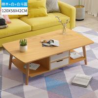好货家居用品小茶几简约客厅北欧小桌子现代简约茶几简易家用功夫茶桌欧式家具 H55S 实木简约 创意百搭