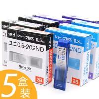 日本UNI三菱自动铅笔芯0.5/0.3/0.7/0.9纳米钻石特硬替芯学生用HB/2B/2H进口202ND考试文具3B活