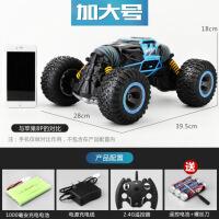 儿童玩具3-6周岁7岁-8-9-1012男孩5生日礼物男童 50厘米车长加大号蓝色 3块充电电池版本