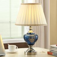 地中海北欧式台灯卧室床头灯现代简约蓝色玻璃台灯创意时尚 蓝色玻璃台灯