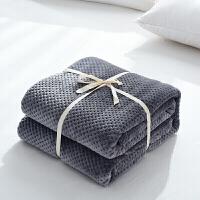 法兰绒小毛毯双人珊瑚绒毯子纯色毛巾被空调午睡网眼毯无印风定制