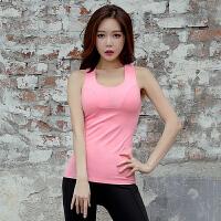 新款粉色健身房跑步瑜伽瑜珈服运动衣背心女夏季速干衣套装带胸垫
