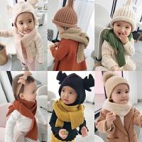 婴童装秋冬1--3岁儿童男女宝宝针织围巾百搭保暖婴儿围脖 均码