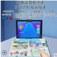 小霸王KX20 学习机平板电脑幼儿童小学生初中高中同步点读机高清护眼视频教学英语家教机十核4G全网通打电话