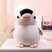 六一儿童节520可爱呆萌企鹅公仔毛绒玩具企鹅泡沫粒子软体抱枕儿童节生日礼物女520礼物母亲节