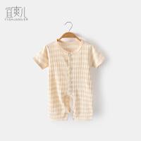 夏季女宝宝夏装男彩棉睡衣1岁婴儿哈衣薄款短袖婴儿连体衣服