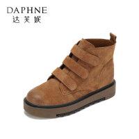 Daphne/达芙妮冬便捷魔术贴短靴 个性复古通勤舒适休闲女靴-
