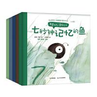 耳朵先生音乐绘本(套装共5册)