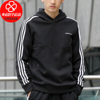 Adidas/阿迪达斯卫衣男新款运动服休闲长袖上衣宽松舒适透气连帽套头衫GQ2868