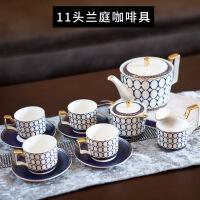 新古典欧式陶瓷咖啡杯 咖啡具茶具套装 样板房创意家居装饰品 11件