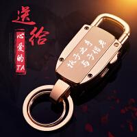 车钥匙扣男士腰挂钥匙链挂件多功能充电打火机钥匙扣礼物