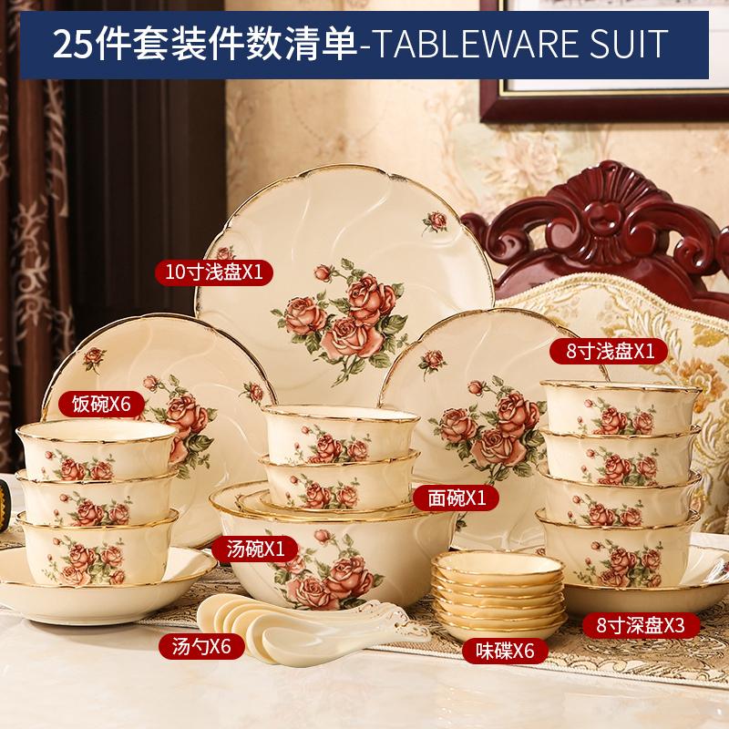 【优选】欧式陶瓷碗米饭碗盘黄金镶边餐具吃饭碗碗筷碗碟套装家用组合