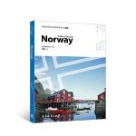 体验世界文化之旅阅读文库 挪威