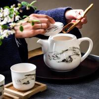 茶壶 陶瓷单壶 骨瓷泡茶壶花茶壶沏茶壶茶具 900ML