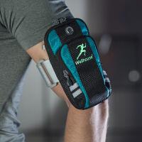 跑步手机臂包运动手机臂套手机袋男臂带女手臂包通用手机包手腕包