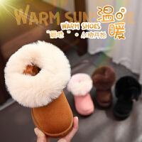 儿童棉拖鞋冬季1-3岁男童女童家居室内舒适厚底包跟可爱宝宝棉鞋