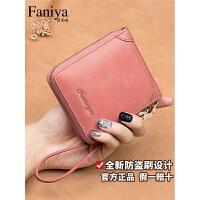 女士钱包短款拉链零钱包小卡包一体包女式皮夹子钱夹