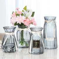 黎�卡【四只】玻璃花瓶�[件北�W客�d水�B富�F竹透明�b�大小干花插花瓶