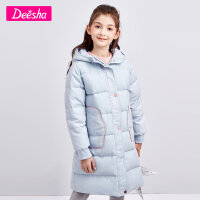 【抢购价:239】笛莎童装女童外套2020冬款儿童小女孩中长款羽绒服