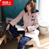 【满199减100】南极人冬季三层夹棉珊瑚绒睡衣女士长袖加厚保暖法兰绒家居服套装9346