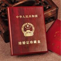 婚庆结婚用品木质登记纪念盒子 结婚证盒新郎新娘结婚证书珍藏盒 结婚证书珍藏盒单个