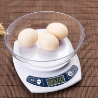 厨房电子称电子秤精准食物烘焙台秤珠宝克称0.01g称重迷你0.1天平 +托盘