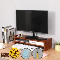 电视垫高架 电脑显示器增高架底座支托架液晶电视垫高架办公桌上置物架收纳架B