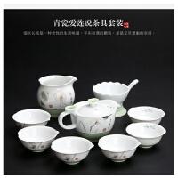 【新品】青瓷茶具套装青釉功夫茶具整套茶壶茶杯欧式家用龙泉 10件