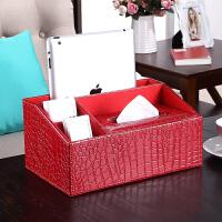 遥控器收纳盒欧式多功能纸巾盒 皮革抽纸盒时尚创意茶几收纳