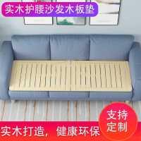 实木护腰椎沙发木板垫儿童硬床板1.2/1.5排骨架单双人硬板可定制