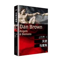 丹・布朗作品:天使与魔鬼(2018年新版)(精装)
