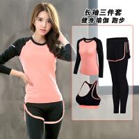 健身服女瑜伽服秋季跑步服健身房服运动服套装女三件套速干衣长裤