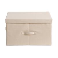 有盖布艺收纳盒衣柜整理箱衣服储物箱子牛津布家用折叠