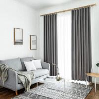 棉麻亚麻风纯色高遮光窗帘成品客厅卧室落地窗帘布艺 咖啡色挂钩式2.0米宽*2.7米高单片装