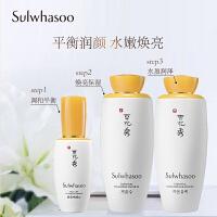 雪花秀(Sulwhasoo)明星肌本护肤9件套礼盒装401.5ml 精华补水保湿滋润乳液
