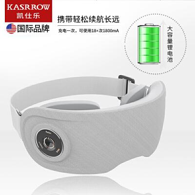凯仕乐(国际品牌)眼部按摩器 护眼仪 眼睛按摩仪 KSR-Y323眼保仪 太阳穴按摩 气压温热按摩方式交互体验