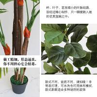 大型落地仿真植物家居客厅室内摆件北欧绿植假树盆栽仿真盆景