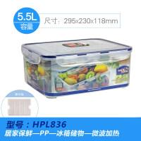 保鲜盒塑料储物盒多规格冰箱干货微波餐盒饭盒便当盒