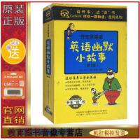 英�Z幽默小故事第1� �_��W英�Z系列(8CD)��d音�l 正�北京增值��C打�l票 �M500送16G U�P