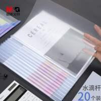 A4拉杆夹办公用品透明抽杆夹塑料资料册夹简历试卷文件夹学生用品