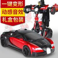 布加迪赛车充电动机器人金刚儿童玩具男孩一键感应变形遥控汽车