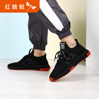 【红蜻蜓限时抢购】红蜻蜓跑步男鞋春季新款韩版休闲鞋子男潮鞋慢跑鞋运动鞋