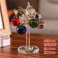 水晶苹果树摆件 客厅电视酒柜摆件创意装饰品