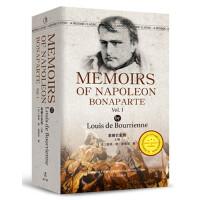拿破仑全传 上卷 MEMOIRS OF NAPOLEON BONAPARTE VOL. I 最经典英语文库