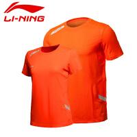 李宁/LINIGN羽毛球服全英比赛短裤 AAPH059-2男款