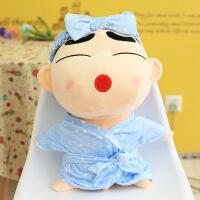 六一儿童节520蜡笔小新公仔毛绒玩具大号抱枕韩国布娃娃恶搞玩偶儿童生日礼物女520礼物母亲节