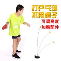 弹力软轴乒乓球练球器训练单人自练儿童家用健身器材发球机