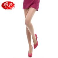 【1月17日--31日 喜迎春节,一件三折,预估价:11.95】浪莎丝袜子女士超薄包芯丝加裆连裤袜